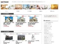 不動産売買・不動産賃貸・不動産投資情報が満載のなびハウスnavi house