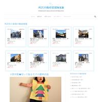所沢不動産情報WEB