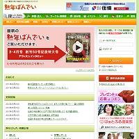 jyukunen_top.jpg