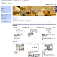 toko_top.jpg